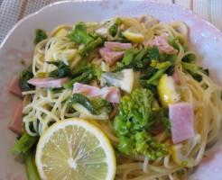菜花とハムの塩レモンパスタ