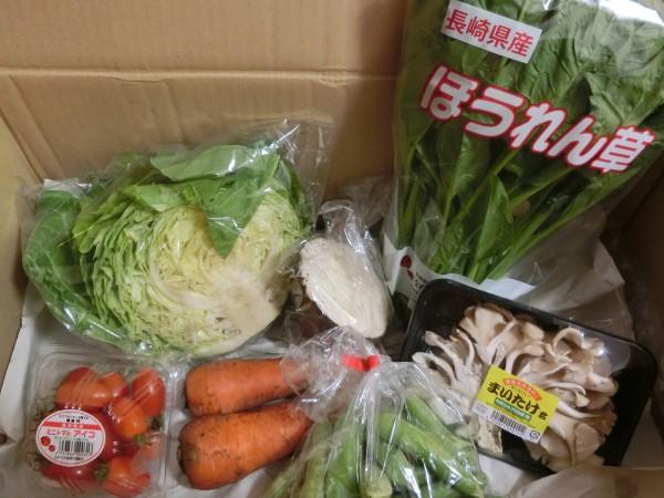 6月2週野菜一覧